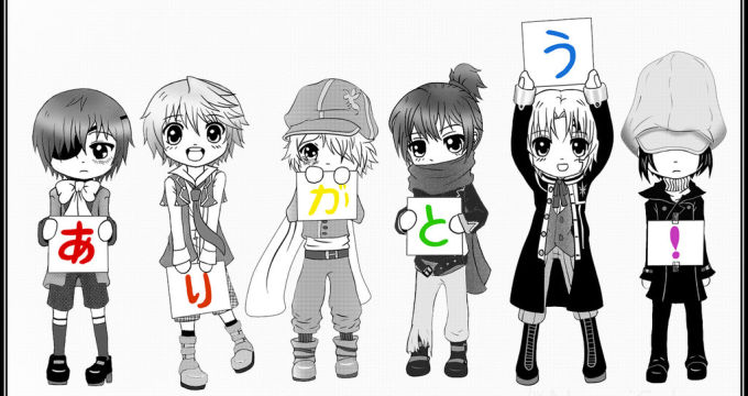 Japanese Formatting