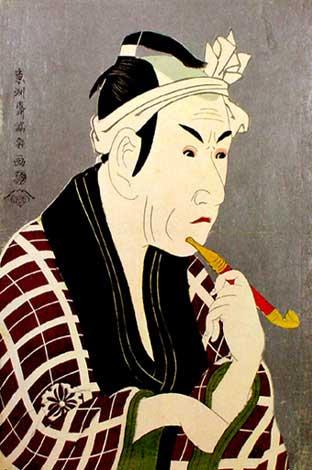 Matsumoto Kōshirō hachimaki